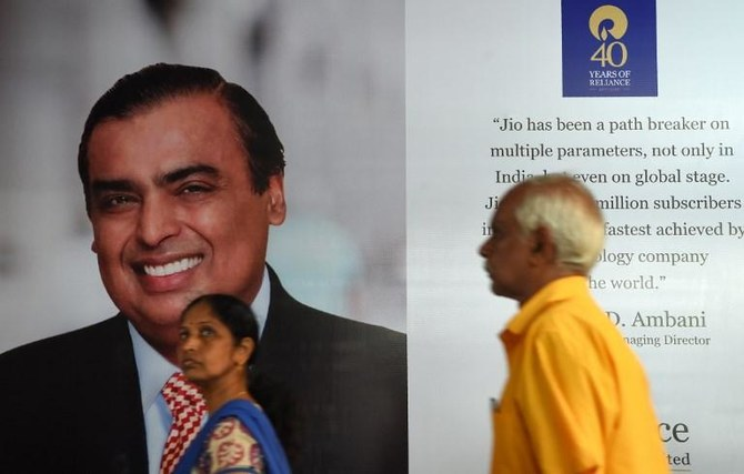 موکش آمبانی ثروتمندترین مرد آسیا