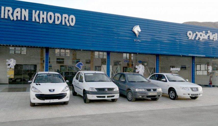 بخشنامه 4310 ایران خودرو