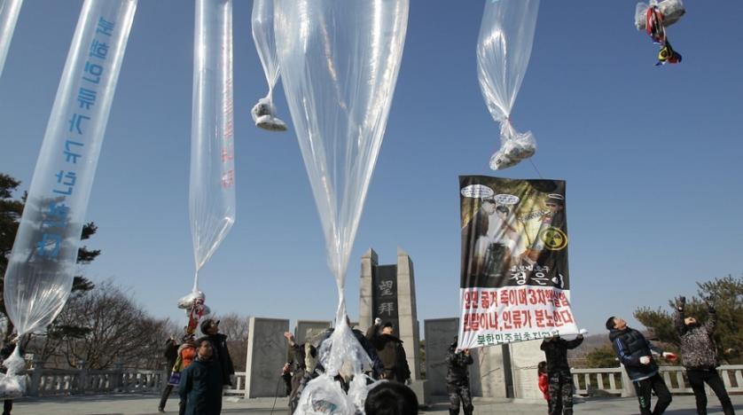 بالون های حاوی تبلیغات در کره شمالی