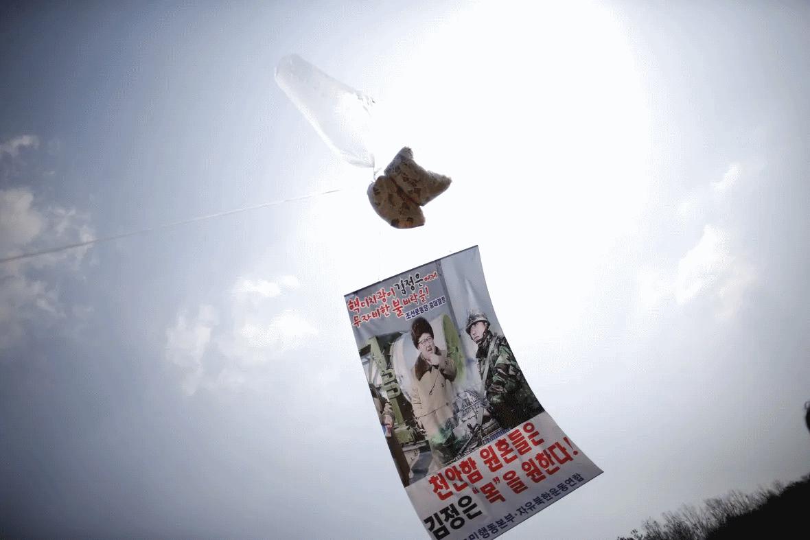 قطع رابطه کره شمالی با کره جنوبی