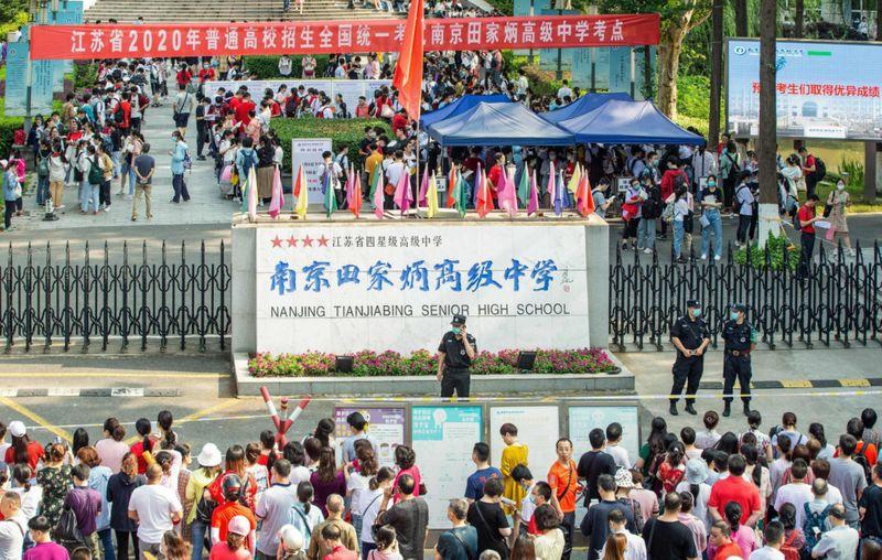 13 17328c5f1e6 original ratio روزیاتو: برگزاری بزرگترین کنکور دنیا در چین اخبار IT