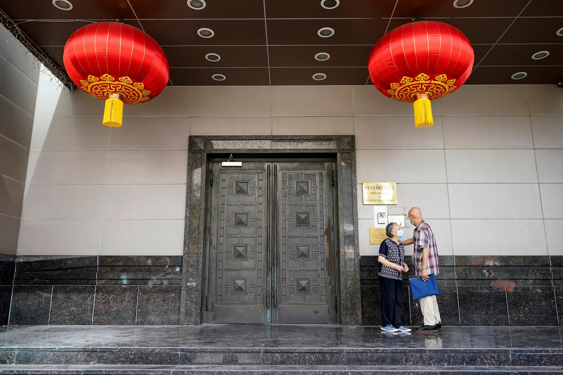 کنسولگری چین در هیوستون