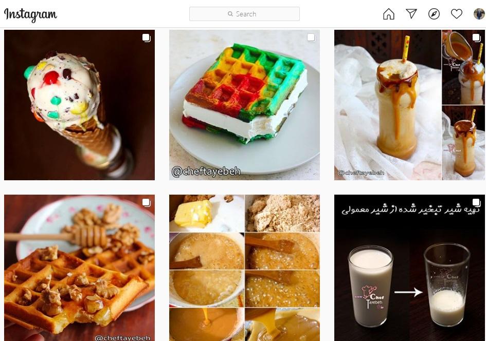 آشپزهای معروف ایران