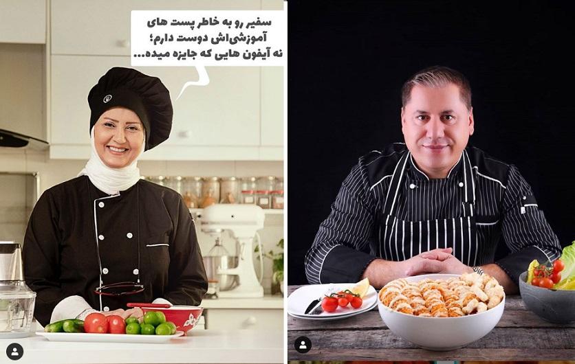دیدار با ۵ آشپز ایرانی معروف در اینستاگرام