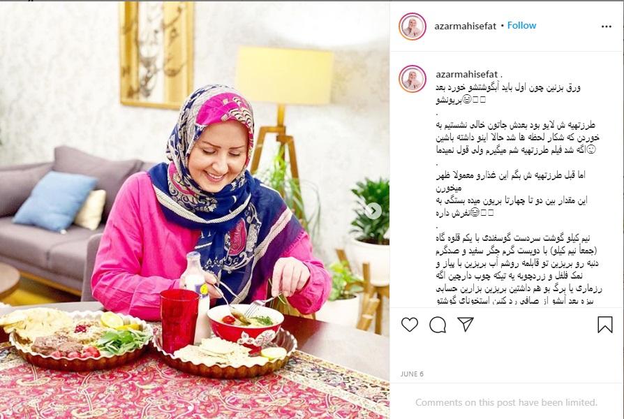 آشپزهای معروف ایران در اینستاگرام