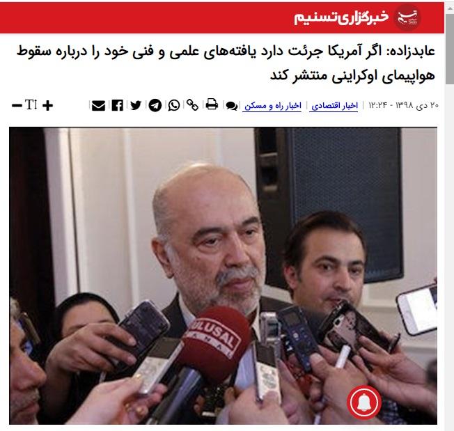علی عابد زاده