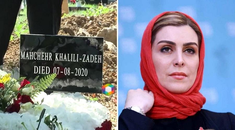 تصاویر مراسم خاکسپاری ماه چهره خلیلی در لندن + ویدئو