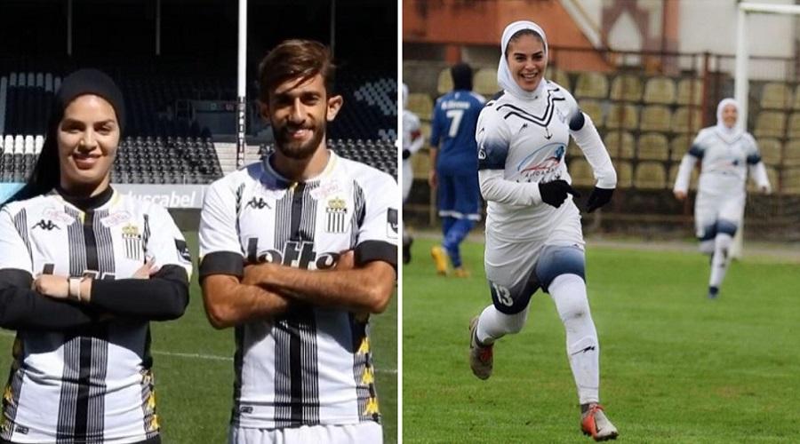 یاسمن فرمانی و علی قلی زاده؛ اولین زوج لژیونر ایرانی در فوتبال اروپا
