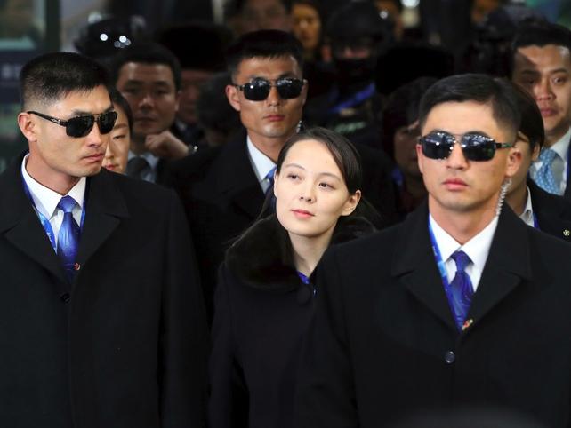 خواهر کیم جونگ اون