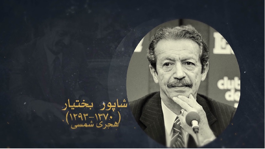 برنامه های شبکه مستند در مهر ۹۹