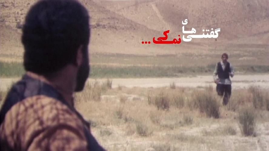 برنامه شبکه مستند سیما در مهر ۹۹