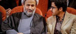 موسسات و شرکای «علیرضا پناهیان» به روایت روزنامه رسمی قوه قضاییه