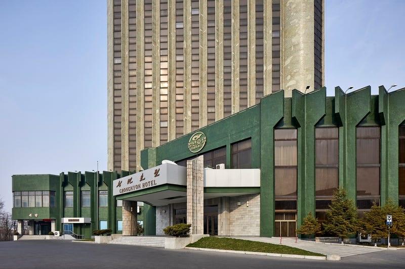 هتل های کره شمالی