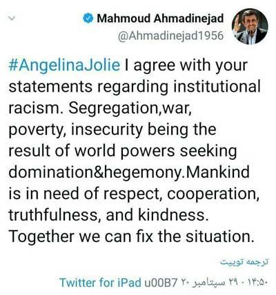 توییت های عجیب احمدی نژاد از آنجلینا جولی تا مایکل جکسون !