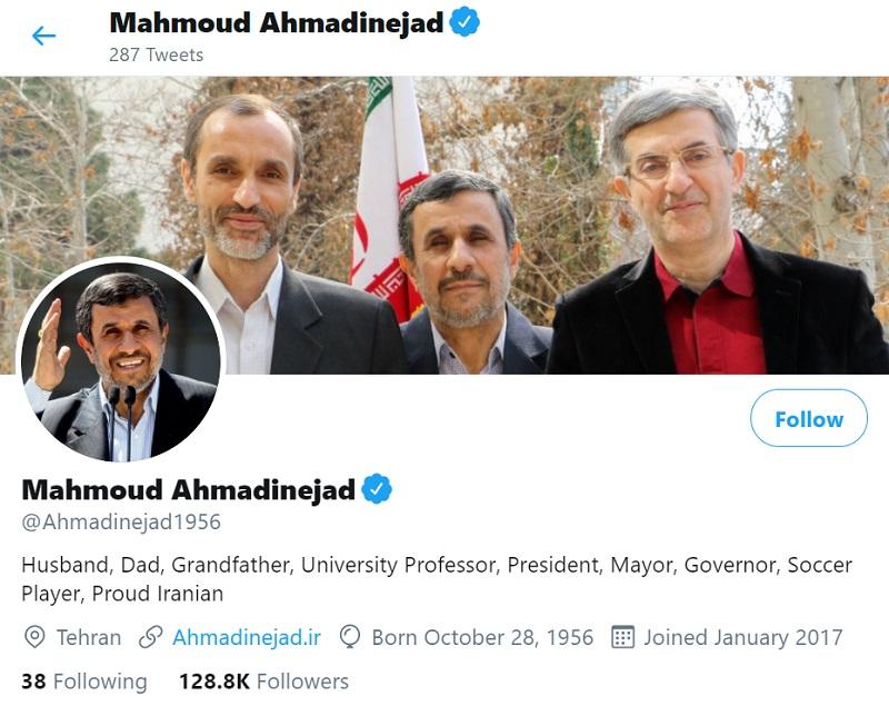 توییت عجیب احمدی نژاد به آنجلینا جولی؛ برسد به دست آنجلینا!