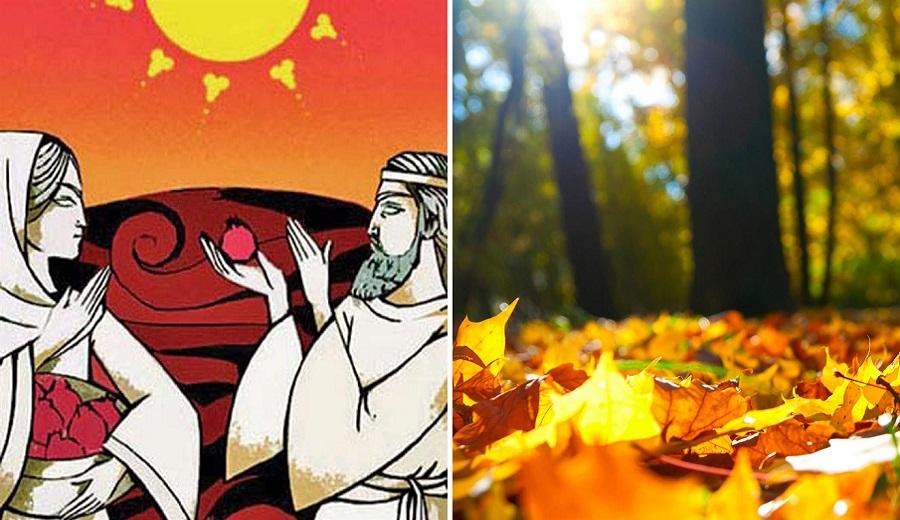 آشنایی با «جشن مهرگان» و آیین های آن به مناسبت آغاز پاییز