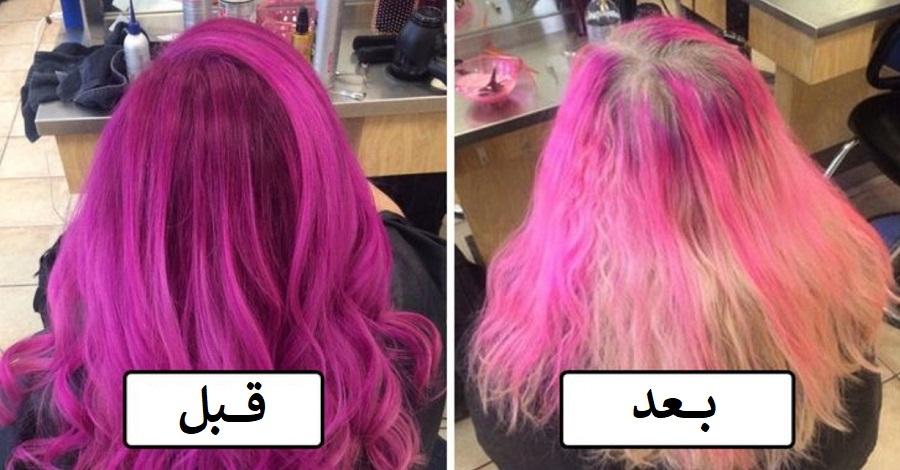 با بایدها و نبایدهای مراقبت از موی رنگ شده آشنا شوید