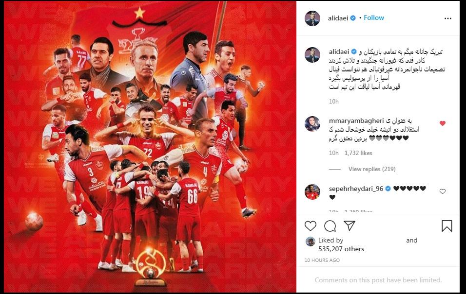 حریف پرسپولیس درفینال لیگ آسیا