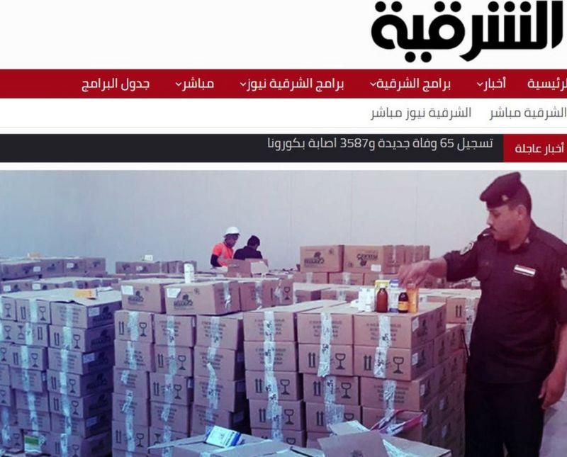 ماجرای کشف محموله داروهای ایرانی قاچاق در عراق