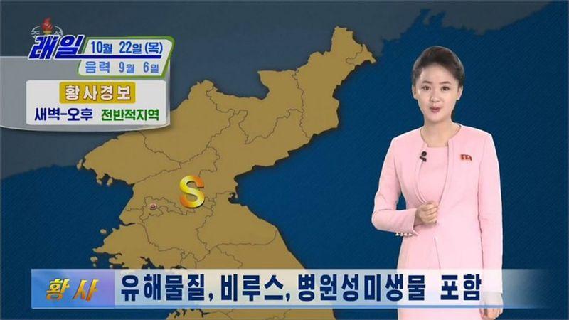 کیم جونگ اون به مردم کره شمالی دستور داد در خانه ها بمانند تا به ویروس کرونا مبتلا نشوند