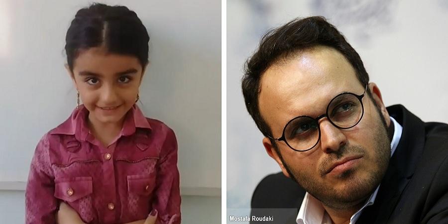 پست تلخ محمدحسین مهدویان درباره مرگ خانواده پناهجوی ایرانی: «آنیتا میخواست بازیگر شود»