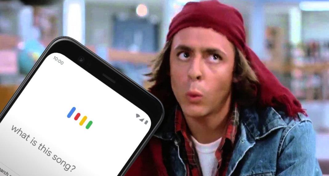 گوگل اعلام کرد که قابلیت جدید «زمزمه برای جستجو» (hum to search) را به موتور جستجوی خود اضافه کرده است تا به افراد کمک کند آهنگ هایی که اسمشان را نمی دانند پیدا کنند.