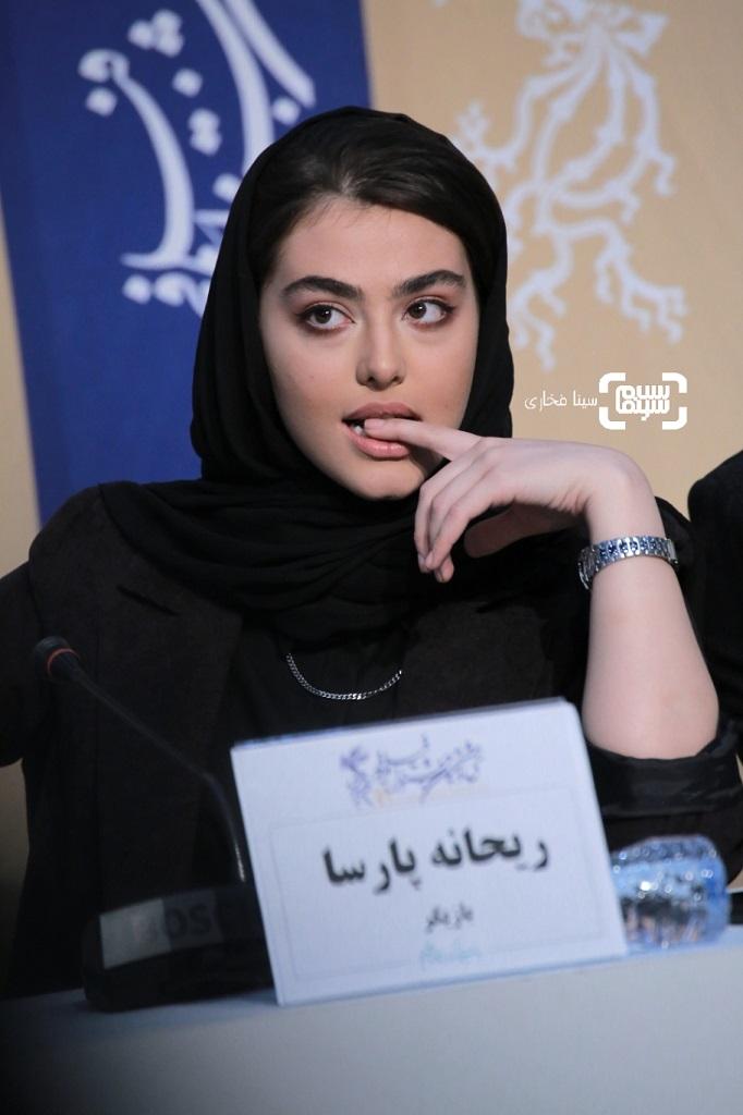 ریحانه پارسا هم از ایران رفت؟ + ویدئو