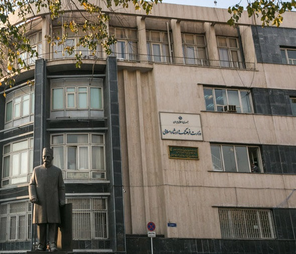 انتشار فهرست کمک مالی میلیونی وزارت ارشاد به ۱۶۶ سایت خبری ایران