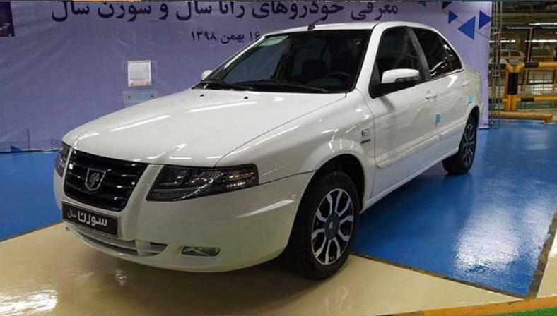 داستان «سورن پلاس» ایران خودرو: برندگان قرعهکشی امروز اعلام میشود