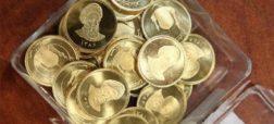 قیمت ارز، سکه، طلا و خودرو ۲۴ ساعت پیش از انتخابات آمریکا