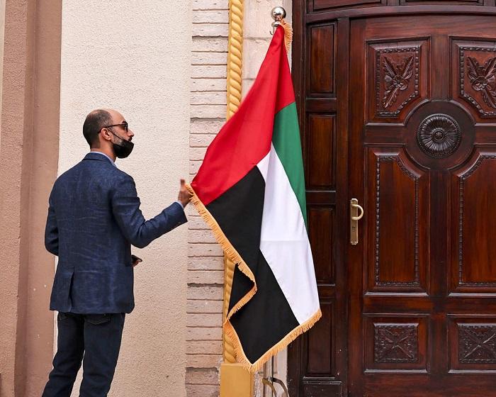 توقف صدور ویزای امارات برای ایران