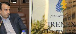 درباره «انرژی۳» و علی نقوی و داستان بورس انرژی