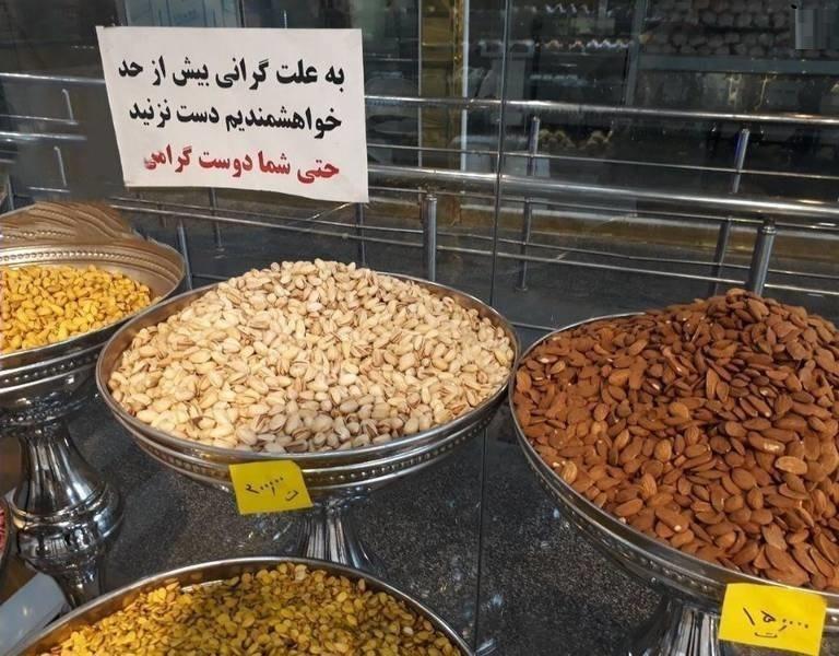 «یلدا» کرونایی امسال ایرانیان چقدر آب می خورد؟