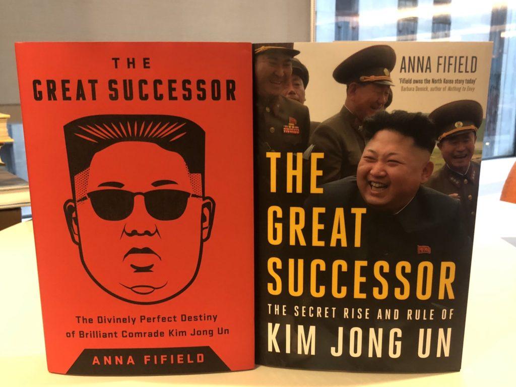 ادعاهای عجیبوغریب در مورد رهبر کره شمالی : از تیراندازی دقیق تا رانندگی کامیون در کودکی