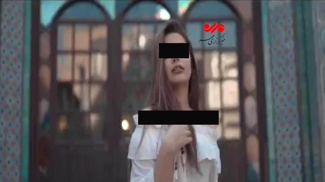 کلیپ تکیه کرمانشاه