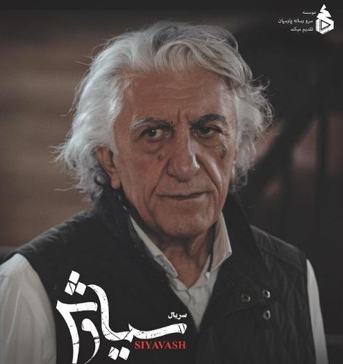 داستان و بازیگران سریال «سیاوش» از ۱۰ بهمن