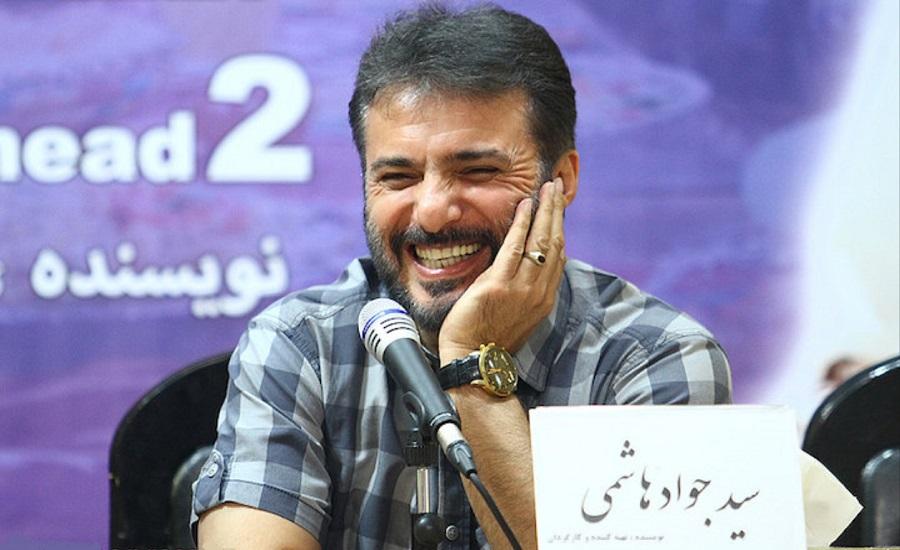 عذرخواهی جواد هاشمی بخاطر تبلیغ خرید خانه در دبی + ویدئو