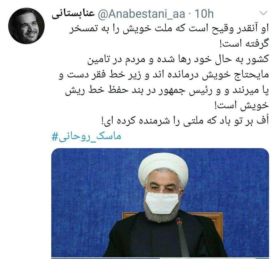 در چند ساعت گذشته ویدیویی در شبکه های اجتماعی دست به دست می شود که ظاهراً از ماجرای سیلی زدن یک نماینده مجلس به سرباز راهور است.