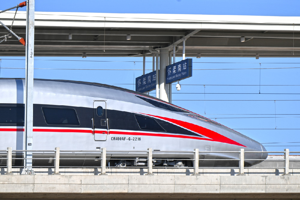 CR400AF-G ؛ قطار گلوله ای جدید چین برای حمل مسافر در دمای ۴۰ درجه زیر صفر