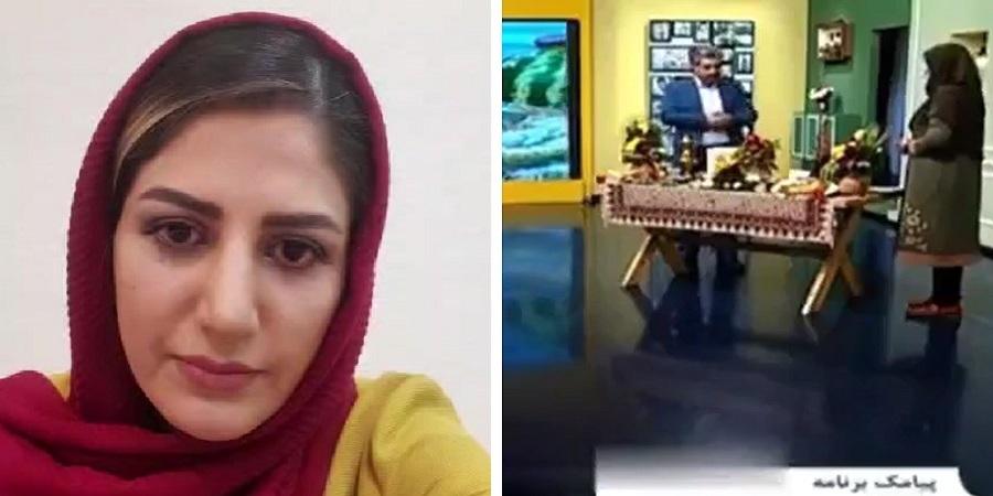 اظهارات جنجالی مجری ممنوع الکار شده تلویزیون: «از صدا و سیما متنفرم» + ویدئو