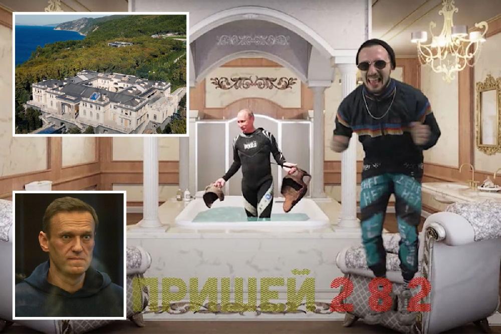 دستگیری خواننده روس به دلیل تمسخر ولادیمیر پوتین و قصر یک میلیارد پوندیاش
