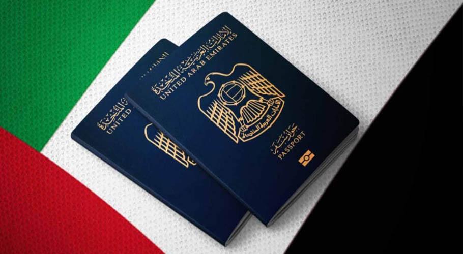 امارات متحده عربی برای اولین بار به خارجی ها شهروندی اعطا می کند