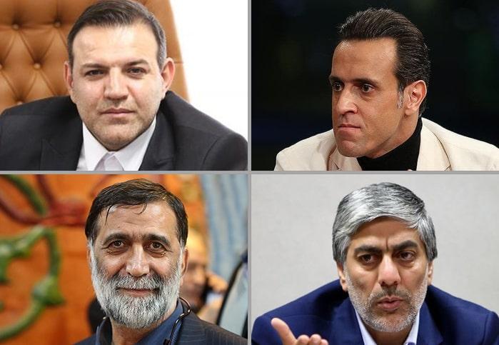 پس از ماه ها کش و قوس انتخابات ریاست فدراسیون فوتبال برگزار شده و شهاب الدین عزیزی خادم به عنوان رییس جدید فدراسیون فوتبال ایران انتخاب شد
