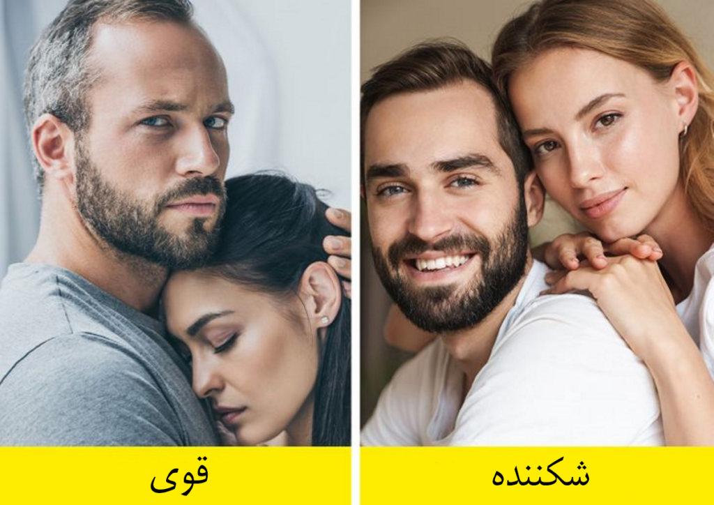 چرا زنان از مردان عبوس خوششان میآید؟
