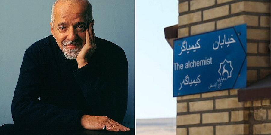 ذوق زدگی پائولو کوئیلو از دیدن نام کتابش در روستای رسول آباد همدان
