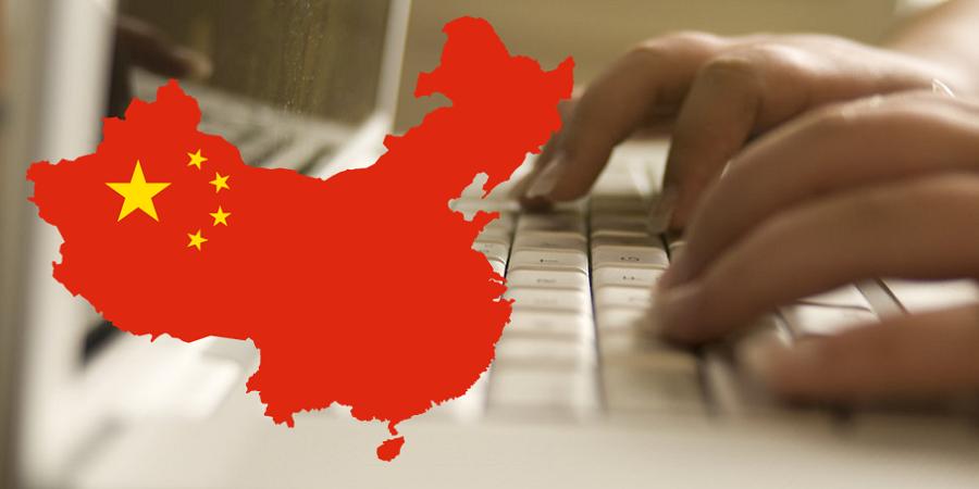 راه اندازی خط تلفن ویژه شهروندان در چین برای گزارش اهانت به حزب کمونیست در فضای مجازی