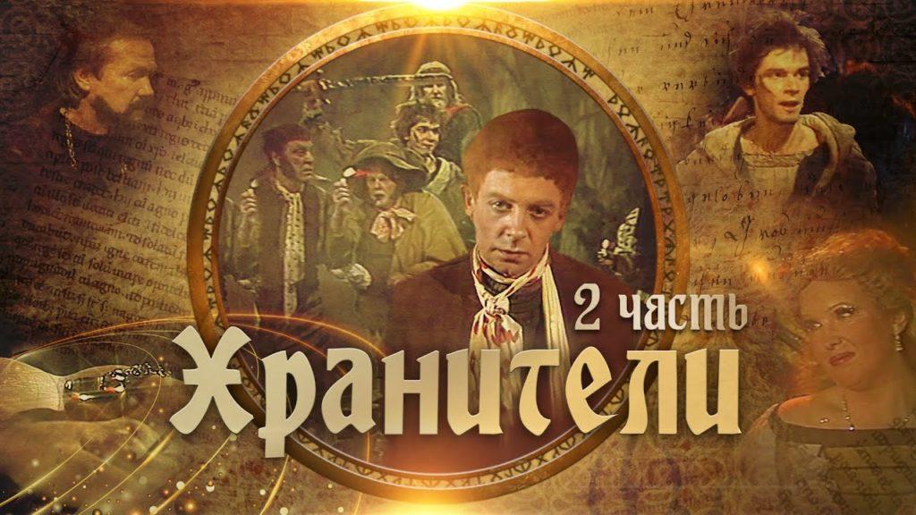 بازنشر نسخه روسی ارباب حلقه ها در دوران شوروی بعد از ۳۰ سال در یوتیوب