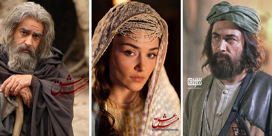 «مست عشق» اکران نشده از شبکه ماهواره ای فارسی زبان سردر آورد!