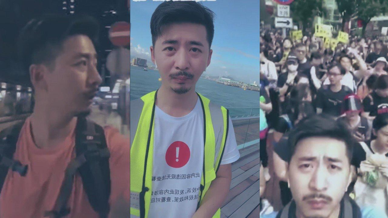 چن خیوشی یکی از آن شهروند خبرنگاران یا به اصطلاح «سوت زنان» چینی است که بعد از افشاگری هایش در مورد شیوع کرونا ناپدید شده است