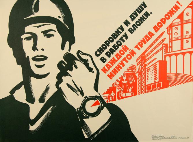 با اسم های مستعاری مانند ناقلا، دلال، فضانورد و خون آشام، گروهی را در بطن اصلی کلکسیون های ساعت مچی در دوره شوروی تشکیل داده اند.